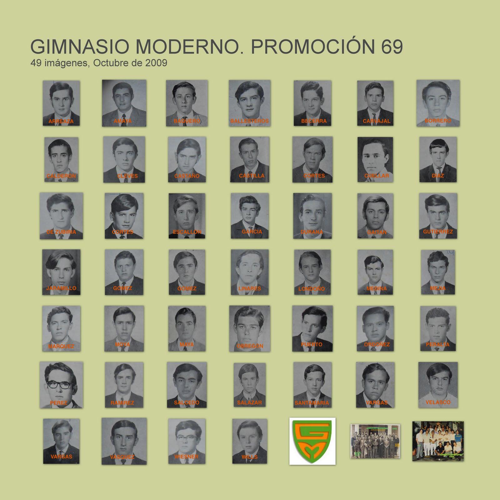 Gimnasio moderno clase del 69 for Gimnasio moderno