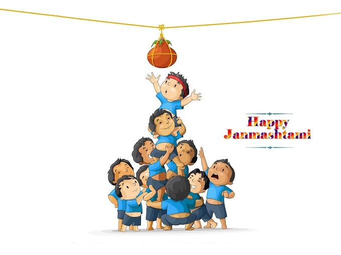 15+ Unique HAPPY JANMASHTAMI quotes 2021,Wishes for Whatsapp Status, Krishna janmashtami