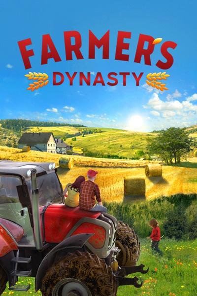 โหลดเกมส์ Farmer's Dynasty