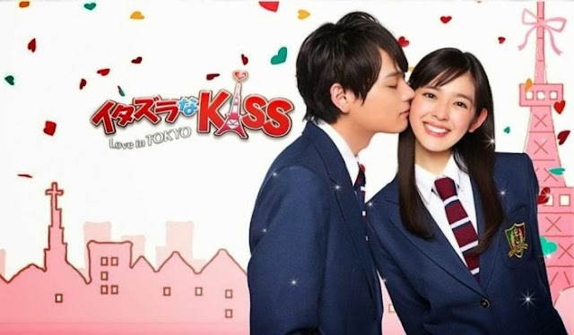 Download Dorama Jepang Itazura na Kiss : Love in Tokyo Batch Subtitle Indonesia