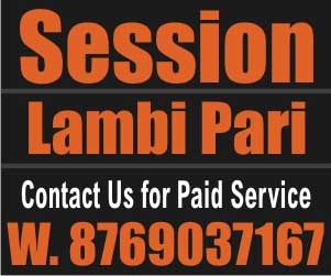 MLR vs ADS Session Lambi Pari Tips