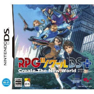 [GAMES] RPGツクールDS+(プラス) / RPG Tsukuru DS+: Create the New World (NDS/JPN)