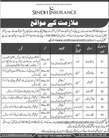 Sindh Insurance Limited Jobs 16 July 2019