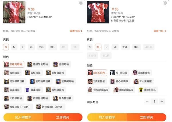 Giá bán đồng phục thịt heo trên Taobao