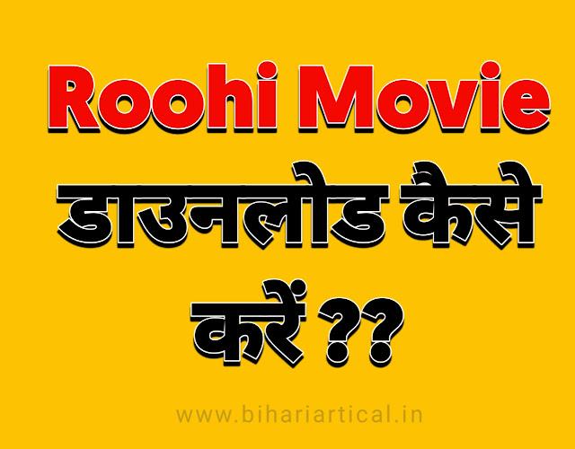 Roohi Movie Kaise Download Kare 720p