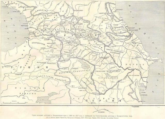 Южный Кавказ в 1800-1817гг, казахи