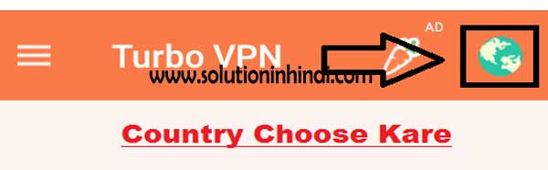 how-to-use-vpn-in-hindi