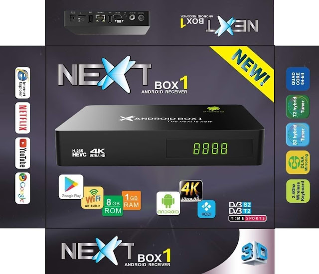 سعر ومواصفات رسيفر نيكست اندرويد بوكس NEXT ANDROID BOX 1 4K