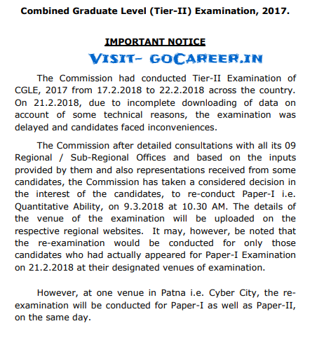 SSC CGL 2017 Tier-2 Maths Exam Cancelled (21.02.2018)