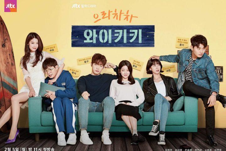 Drama Korea Eulachacha Waikiki Episode 1-20(END) Subtitle Indonesia