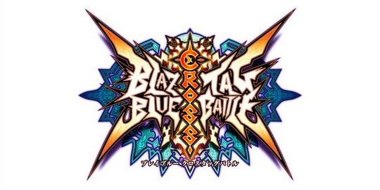 2D, Actu Jeux Vidéo, Arc System Works, BlazBlue Cross Tag Battle, Crossover, PQube, Trailer, Jeux Vidéo,