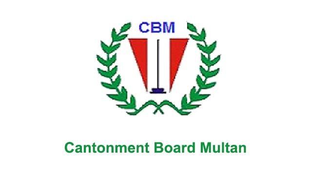 Cantonment Board Multan-logo