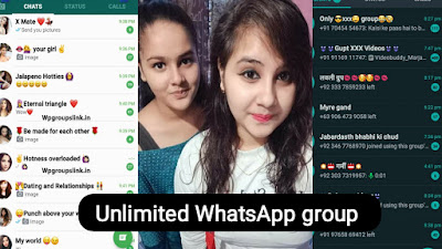 Unlimited WhatsApp group link  | How to unlimited WhatsApp group link