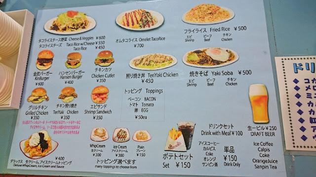 Kin Para(きん ぱーらー)のメニューの写真
