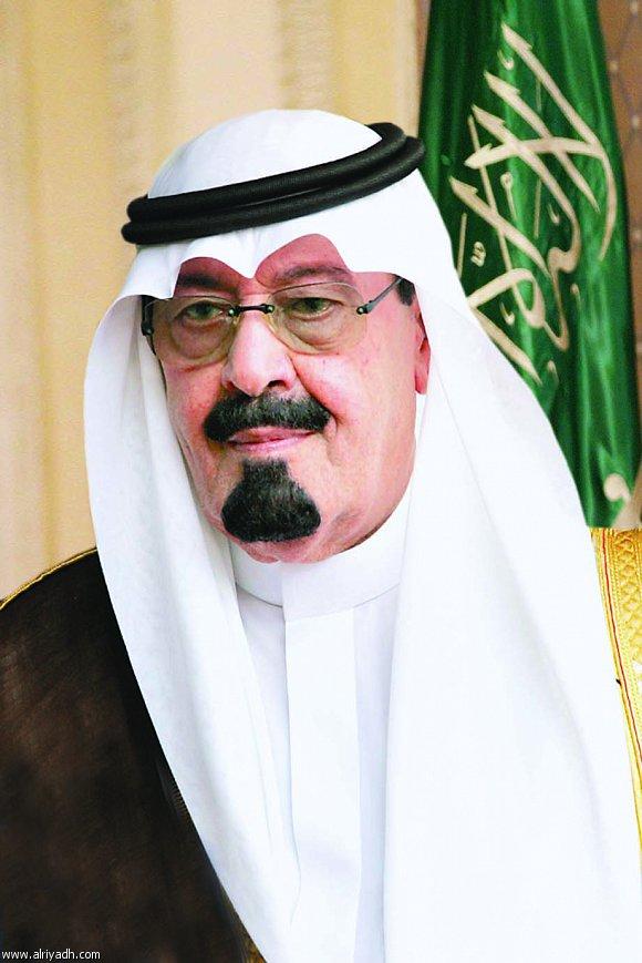 صور الملوك المملكة العربية السعودية