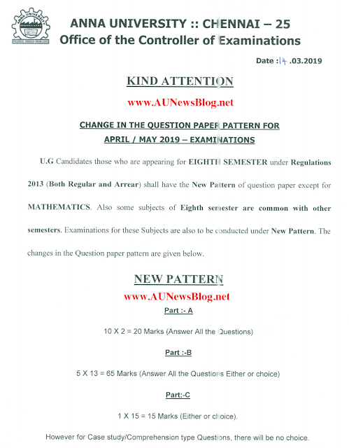 Anna University New Question Paper Pattern for April May 2019 Exams