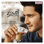 Maharshi-2019 Top Album