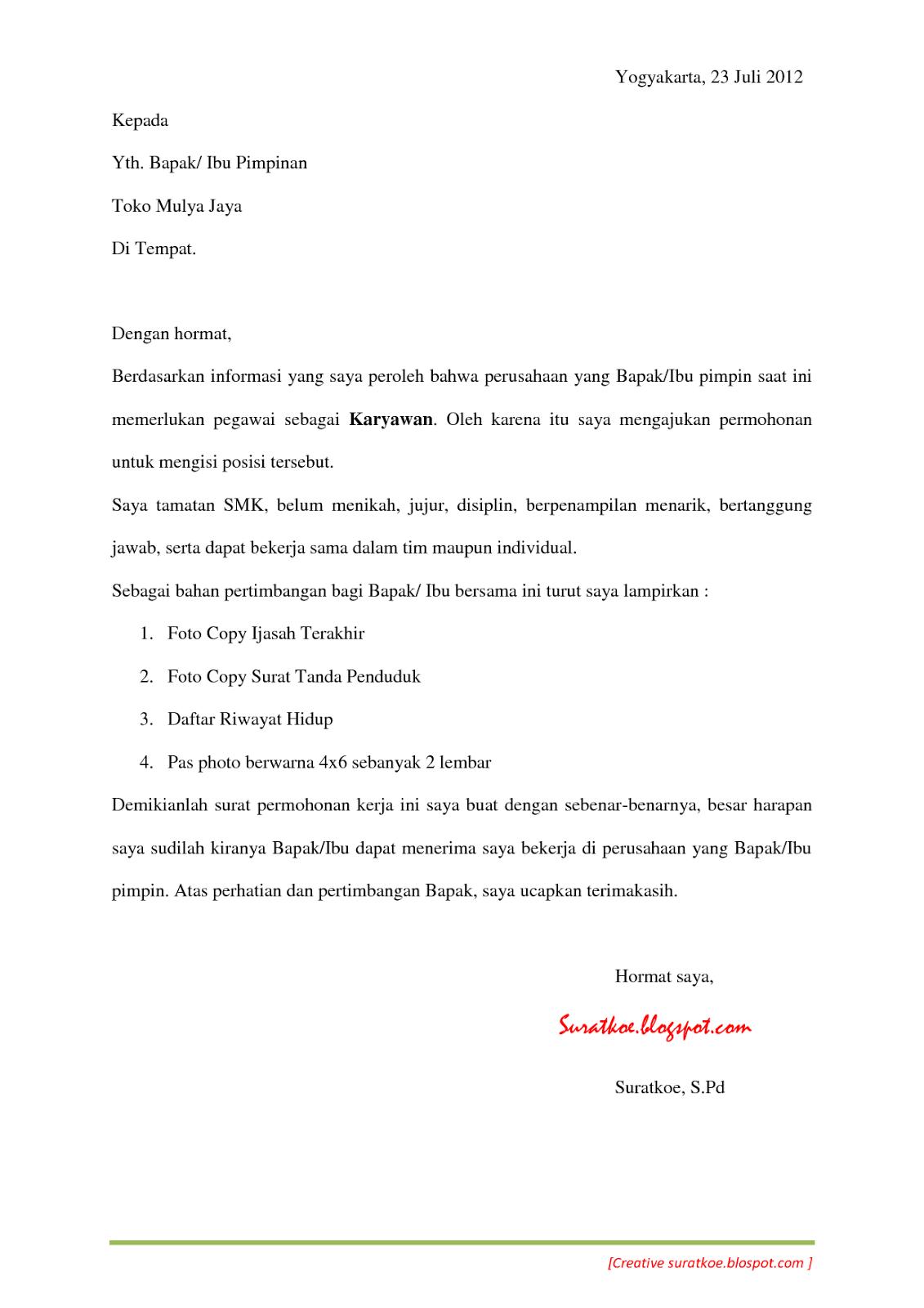 Surat Lamaran Mandiri Taspen