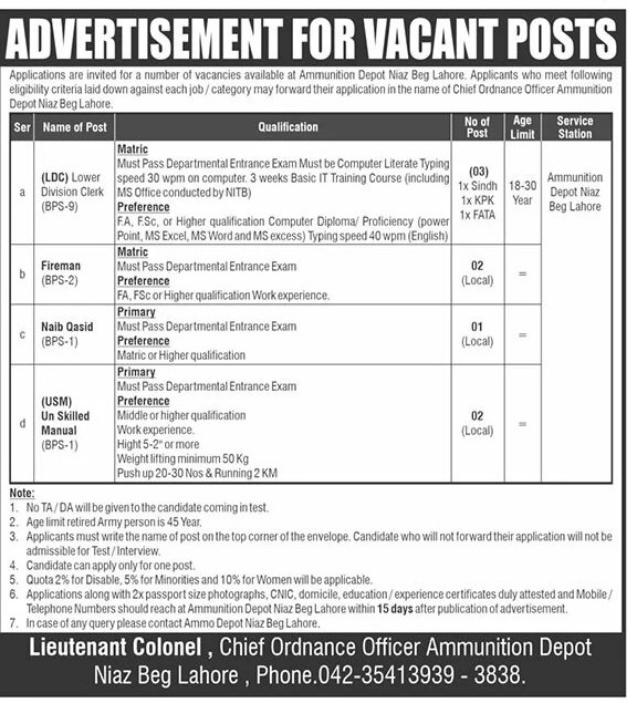 Pakistan Army Ammunition Depot Niaz Baig Lahore Jobs 2021 in Pakistan