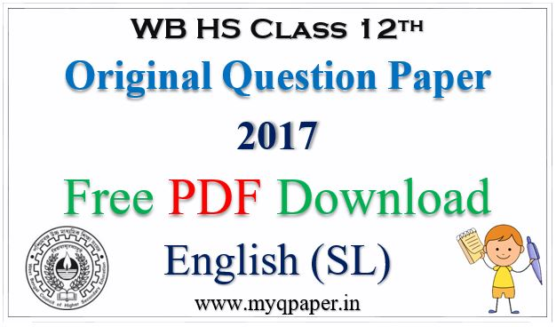 Download H.S. Previous Year Question Paper | English Original Question Paper 2017 | West Bengal Board Class XII | HS Class 12th Old Question Paper | English | Free PDF Download | Last 10 Years Question | WBCHSE 2018