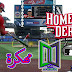 تحميل لعبة كرة البيسبول MLB Home Run Derby 18 النسخة المعدلة باخر تحديث