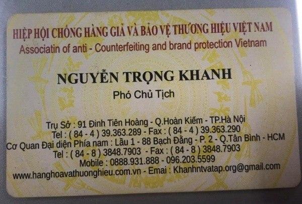 Tháng 8/2018, ông Nguyễn Trọng Khanh được bổ nhiệm làm Phó chủ tịch VATAP