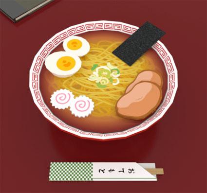 Kaitai: Noodle