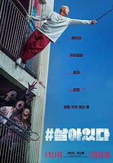 ending film #alive sinopsis film #alive (2020) alive full movie sub indo nonton film alive korea sub indo download film korea alive sub indonesia