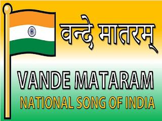 VANDE MATARAM SONG | DOWNLOAD VANDE MATARAM  MP3 ,JPEG &PDF FILE