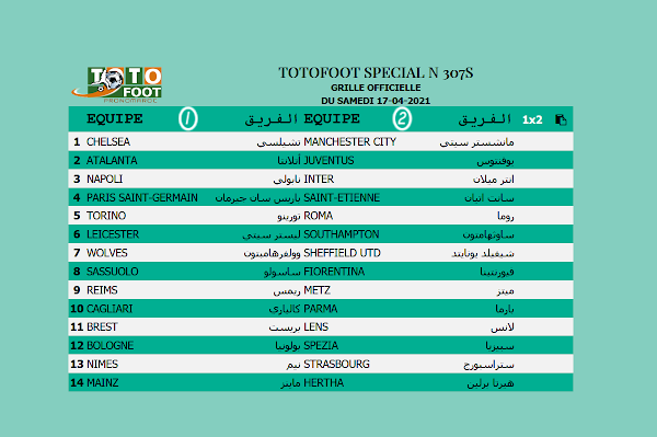 PRONOSTIC TOTOFOOT 14 SPECIAL N° 307S