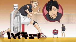 Hellominju.com: ハイキュー!! アニメ   音駒アイキャッチ 第2期 黒尾鉄朗   夜久衛輔   Haikyū!! Commercial Break    Hello Anime !