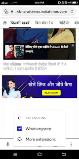 Google Chrome Extensions Ko Android Mobile me Install & Use Kaise Kare