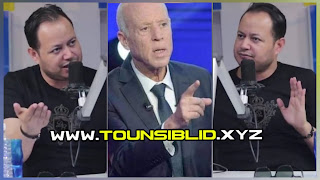 سمير الوافي يخرج عن صمته و يسخر بقوة من قيس سعيد و انصاره بخصوص رفع الحصانة عن بعض النواب