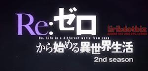 Anata no Shiranai Koto Lyrics (Re: Zero Season 2 Insert Song Episode 23) - Rie Murakawa
