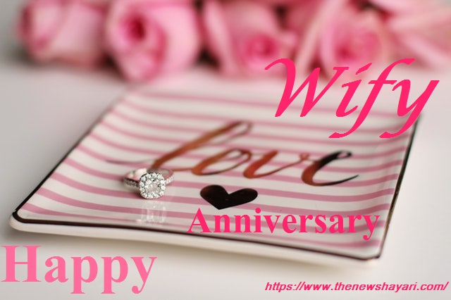 Marriage Day Wishes