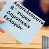 Αποτελέσματα Δημοτικών Εκλογών (Β΄ Γύρου) της 2ης Ιουνίου για τον Δήμο Αλμωπίας (Αυτόματη ενημέρωση)