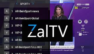 كود جديد لتطبيق ZALTV صالح لنهاية العام