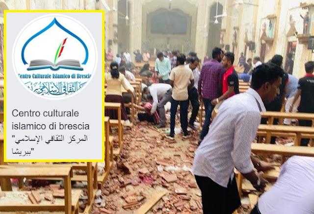المركز الثقافي الإسلامي في بريشا يدين بشدة الهجمات الإرهابية على كنائس في سريلانكا