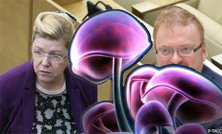 Царство говорящих фиолетовых грибов