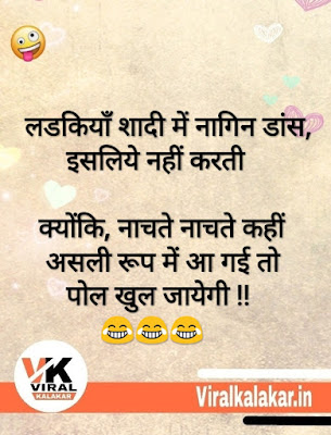best funny hindi jokes images on whatsapp
