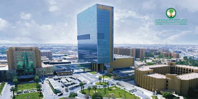 King Faisal Specialist Hospital and Research Centre ranks first in leading hospitals of Arab world - Saudi-Expatriates.com