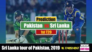 Who will win Today Match Sri Lanka vs Pak 1st T20