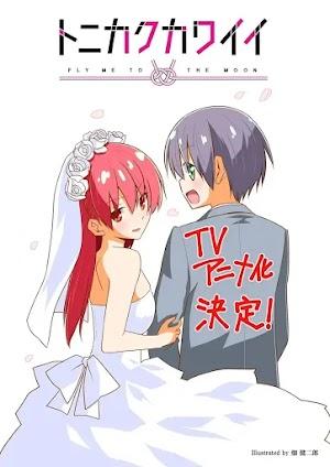 Descargar Tonikaku Kawaii (4/??) HD Sub Español Por Mega.
