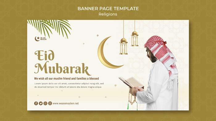 Eid Mubarak Celebration Horizontal Banner