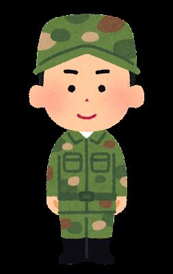 自衛官の男の子のイラスト(将来の夢)