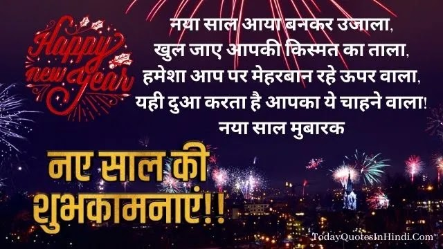 happy new year's day   a prosperous new year