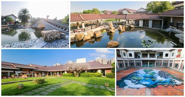《台中.清水》台中市港區藝術中心-兼具人才培育、教育學術、觀光休閒的好地方