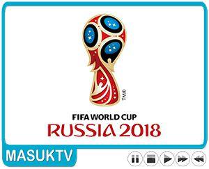 Live Streaming Jadwal Bola Piala Dunia 2018 Rusia Malam Ini