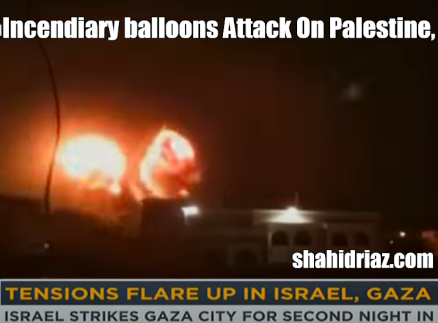 Israel bombs Gaza :  City in 2nd day of strikes | Incendiary balloons | West Asia | Latest English News |  Attack On Palestine,