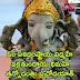 Ganesha Gayatri Mantra Lyrics | Lord Ganesha | Devotional Lyrics | Aarde Lyrics